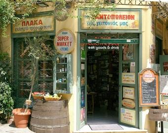 Kitchen Decor, Greek Market, Athens, Greece Photography, Grocery Shop, Europe, Market, Travel Photo, Fine Art, sage green, yellow, Wall Art