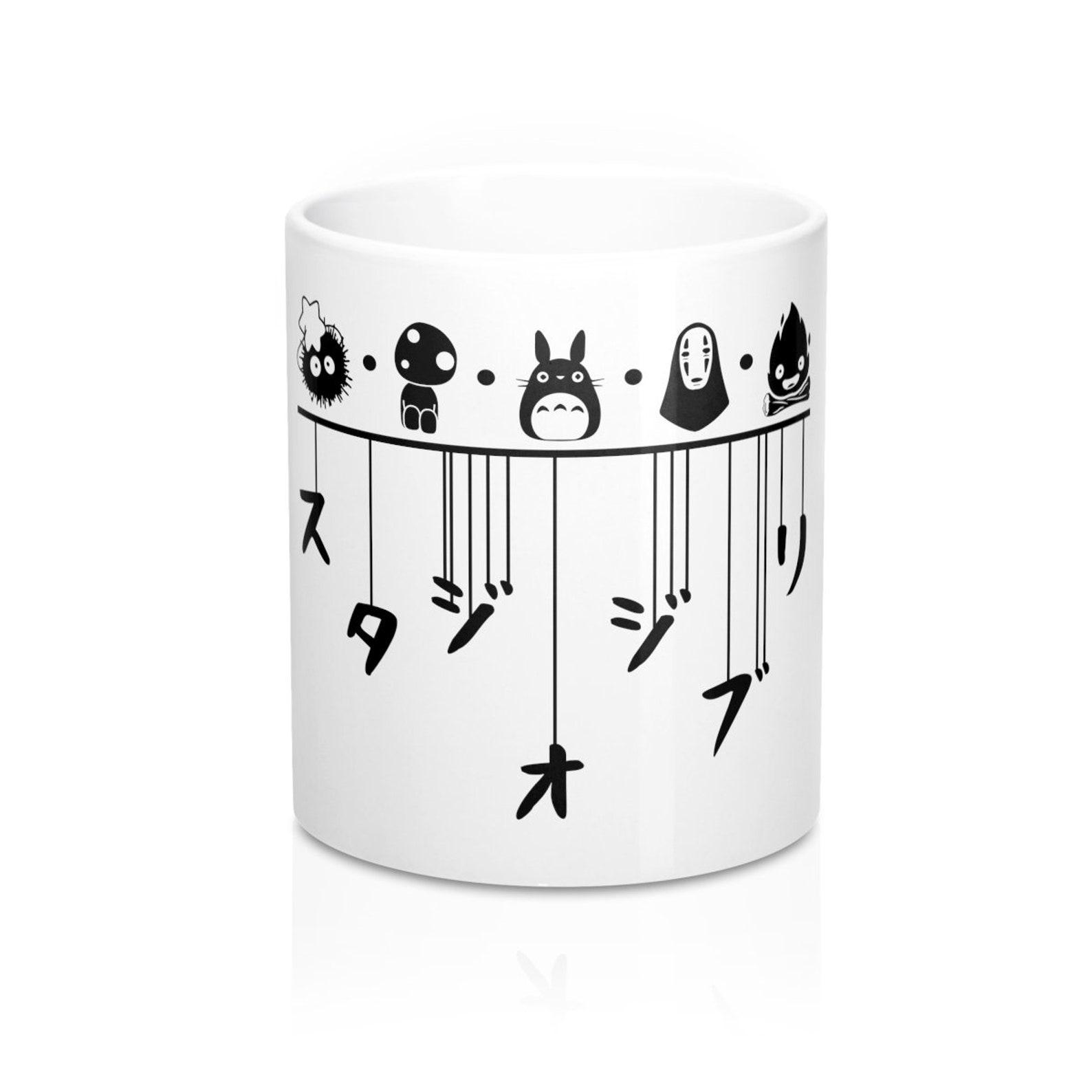 Studio Ghibli Mug, Anime Gift, Ghibli Gift, Susuwatari, Soot Sprites, Kodama, Totoro, No-Face, Calcifer, Anime Mug, Hayao Miyazaki, Mug 11oz