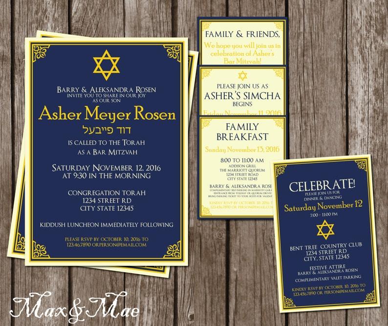 Bar And Bat Mitzvah Invitation Bar Mitzvah Different Events Etsy