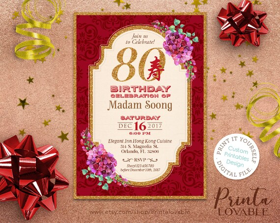 DIGITAL Oriental Chinese Birthday Invitation 70th