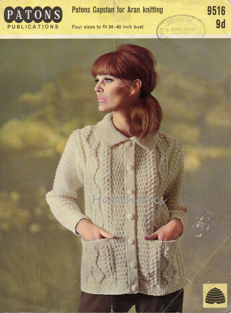e09f92609 Vintage womens aran cardigan knitting pattern pdf ladies cable