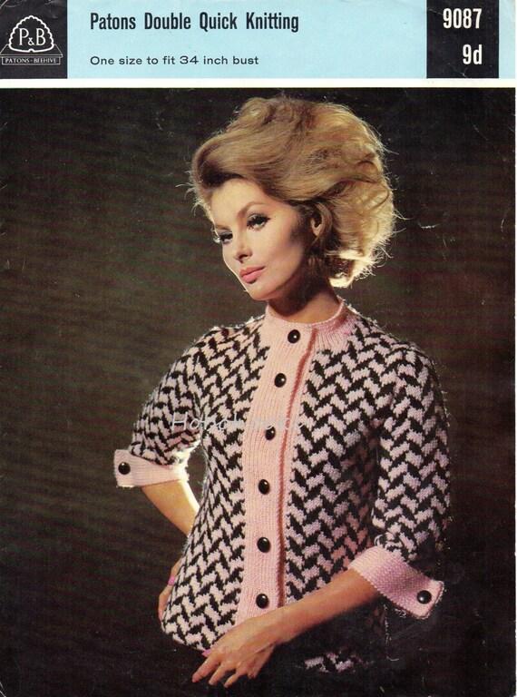 womens checked cardigan knitting pattern vintage 1960s retro | Etsy