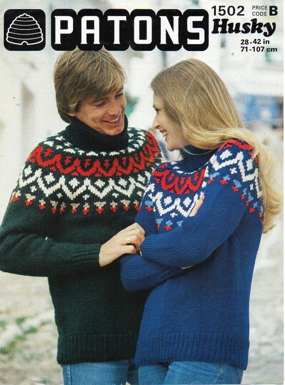 1212e85ebbc11 womens mens fair isle sweater knitting pattern pdf ladies polo