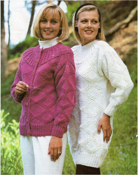 Womens Chunky Cardigan Sweater Knitting Pattern Pdf Download
