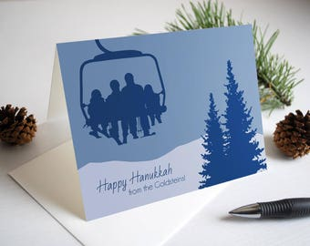Ski Lift Holiday Cards, Christmas Cards Ski, Adventure Stationery Personalized, Ski Stationery, Outdoor Family, Snowboard Card Sets