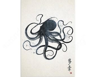 Japanese Octopus Art Print Poster Woodblock Ukiyo-e Style Wall Samurai Tattoo Monster Kanji Gyotaku Japan Calligraphy Beautiful Bushido A3