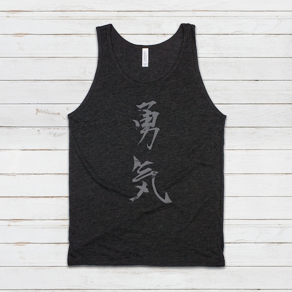 Japanese Calligraphy Tank Top Courage Mens Womens Printed Cotton Cami Vest Tee