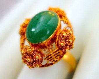 Natural Aventurine 14K GOLD HANDCRAFTED  Vintage Ring