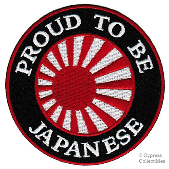 Japan Flag Patch Embroidered Iron On Applique