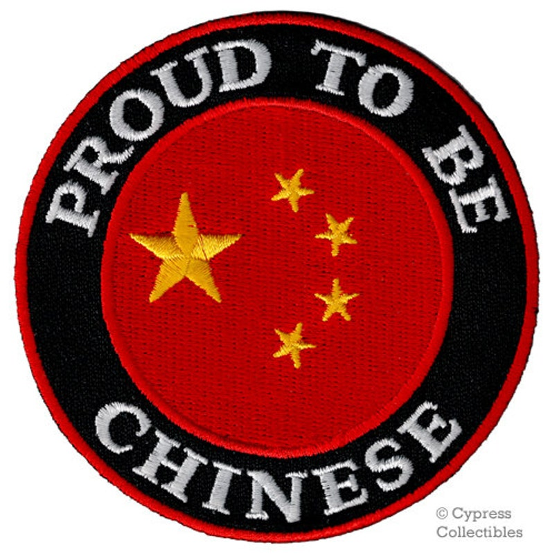 PROUD to be CHINESE patch embroidered iron-on China Flag biker applique