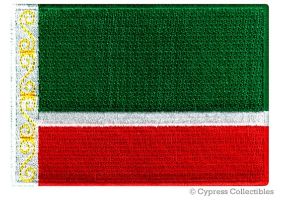 Small Maldives Flag Iron On Patch 2.5 x 1.5 inch Free Shipping