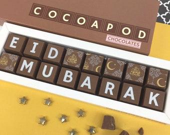 EID MUBARAK Chocolate Gift - Message Gift - Milk & Dark Chocolate - Eid Mubarak Message - Ramadan gift - Eid Gift - Sweet Gift for Eid -