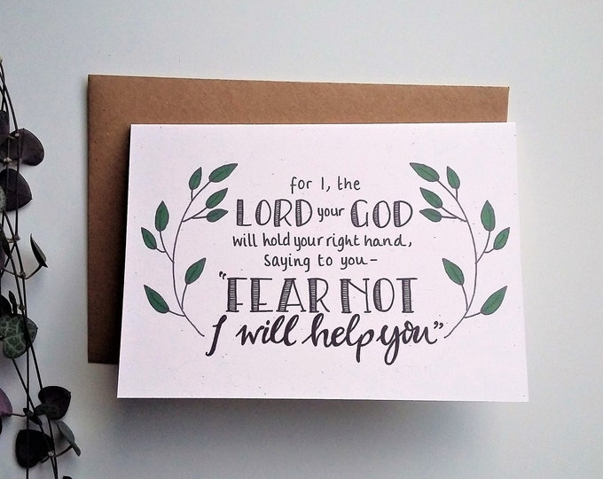 Featured listing image: Encouraging Bible verse greeting card
