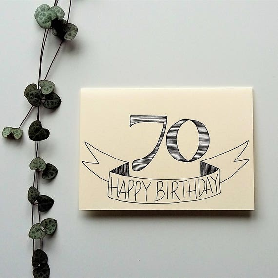 70th Birthday Card Happy Gender Neutral