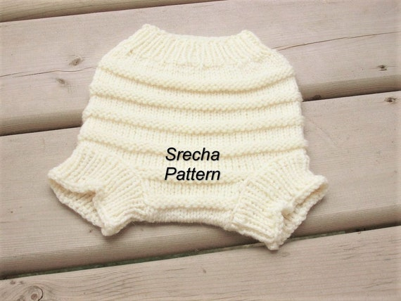 Pdf Knitting Pattern Baby Diaper Coverhandknitted Wool Etsy