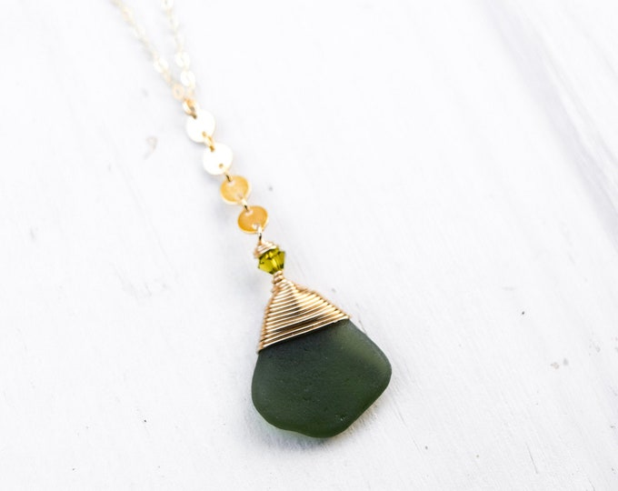 """Olive Green Seaglass Necklace/18"""""""