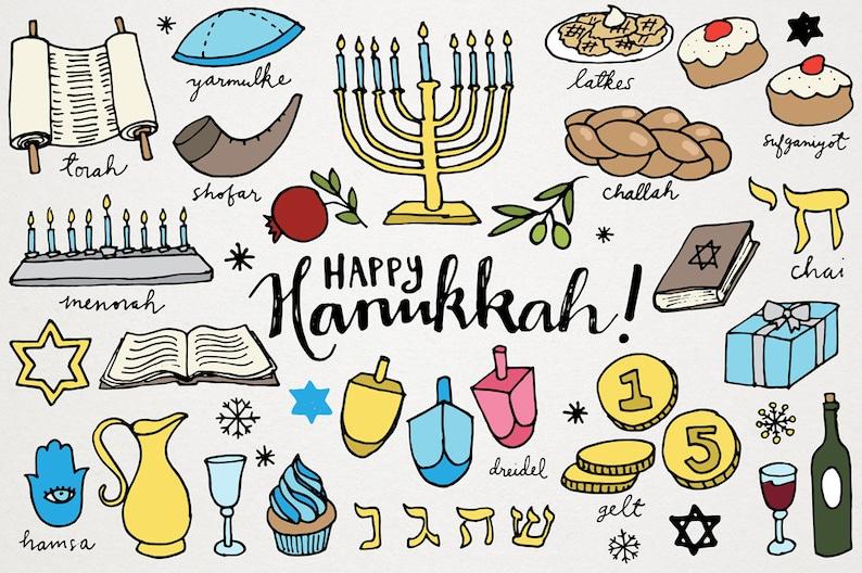 Hanukkah Clipart holiday clipart hand drawn clip art image 1