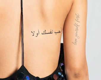 Love yourself first - Temporary Tattoo (Set of 2)