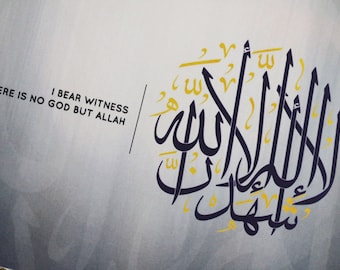 I Bear Witness There is No God But Allah - Islamic Wall Art and Arabic Calligraphy | Digital Paintings | Modern Wall Decor