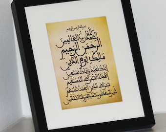 Surah Fatiha - Islamic Wall Art and Arabic Calligraphy  | Digital Paintings & Giclee Art | Contemporary Islamic Wall Decor and Designs