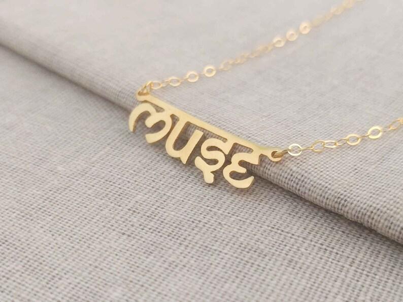 aa8a128b9f41d Hindi Name Necklace,Sanskrit Name Necklace,Personalized Hindi Script  Necklace,Customized Marathi Necklace,Hindu Jewelry, Konkani Necklace