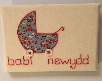 New baby / Babi newydd picture