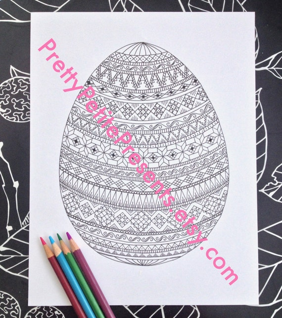 Ukrainian Easter Egg Intricate Coloring Page DIY Instant Pdf Etsy