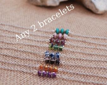 Set of 2 bracelets, minimalist beaded bracelets, delicate tiny bracelet, bridesmaid gift, everyday bracelet