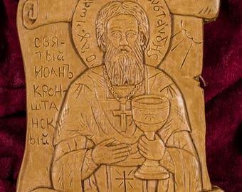St. Saint John of Kronstadt Russian Orthodox Aromatic Icon Made By Pure Beeswax, Mastic & Incense Иоанн Кронштадский