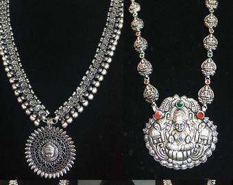 Long Oxidized silver necklace- German Silver necklace- Temple design- Indian silver necklace-Long Haram-Kolhapuri Necklace- Lakshmi- Durga