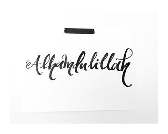 Alhamdulillah etsy alhamdulillah thecheapjerseys Choice Image