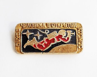 Nasa pin Nasa jewelry Space pin Space badge Space jewelry Soviet space Rocket pin USSR space gift Space program shuttle pin science