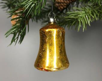 vintage gold mercury glass bell Christmas ornament