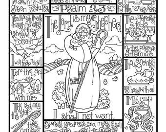 Psalm 10 | Etsy