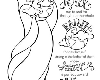I Can Do All Things Through Christ Coloring Page 85X11 Bible Journaling Tip In 6X8