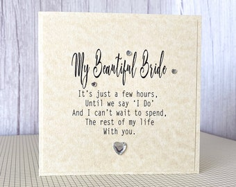 Luxury To my Bride Card, To My Groom Card, With Luxury Paper Insert. On Our Wedding Day Card, Wedding Day Card, Bride Gift, Groom Gift