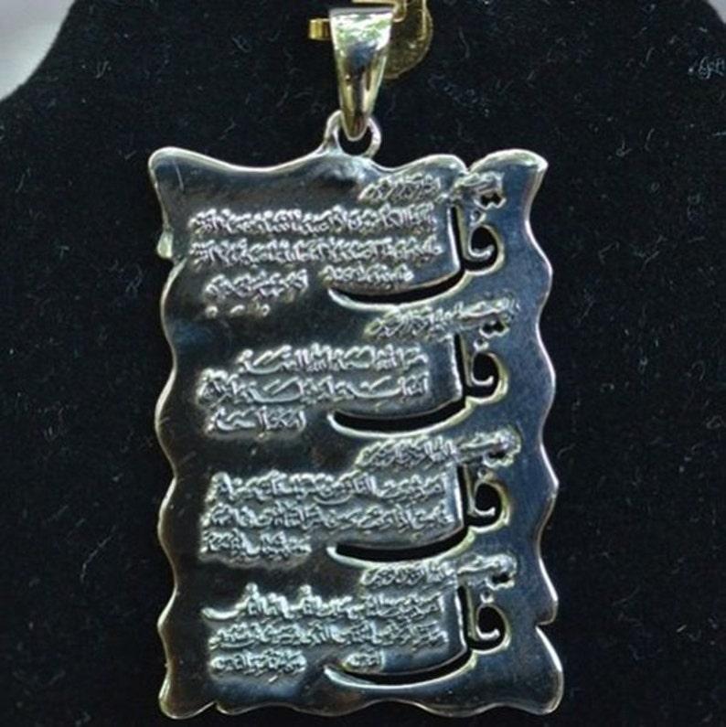 Ikhlas Nazar Protection Suratul Kafirun Nas Falaq Quran Last 4 Qul Surah Islamic  Sterling Silver Pendant  Amulet For Evil Eye