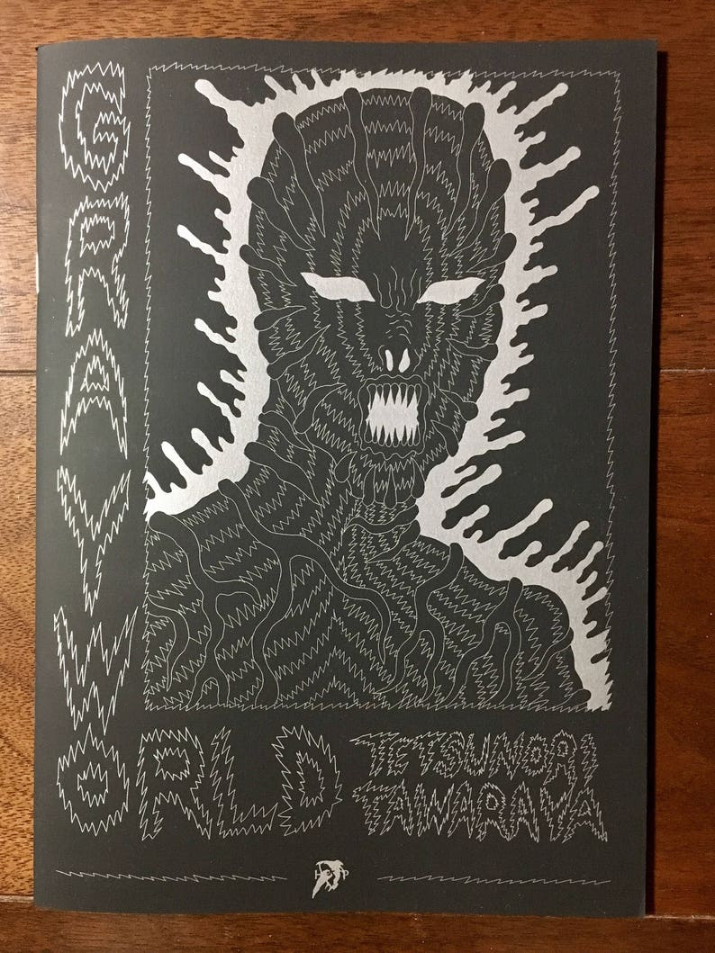 Grayworld Comic book/ originally etched into Scratchboard/ image 0