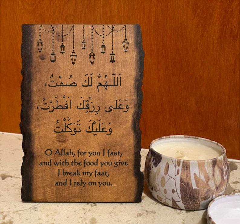 Iftar Dua  Ramadan Sign  Ramadan Decoration image 0