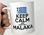 Greek 11 ounce ceramic coffee mug. Don't be a Malaka