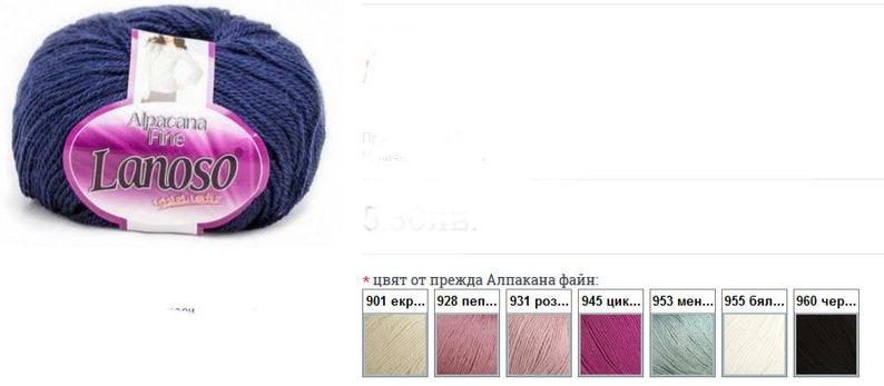Long purple sweater for handmade women  to order