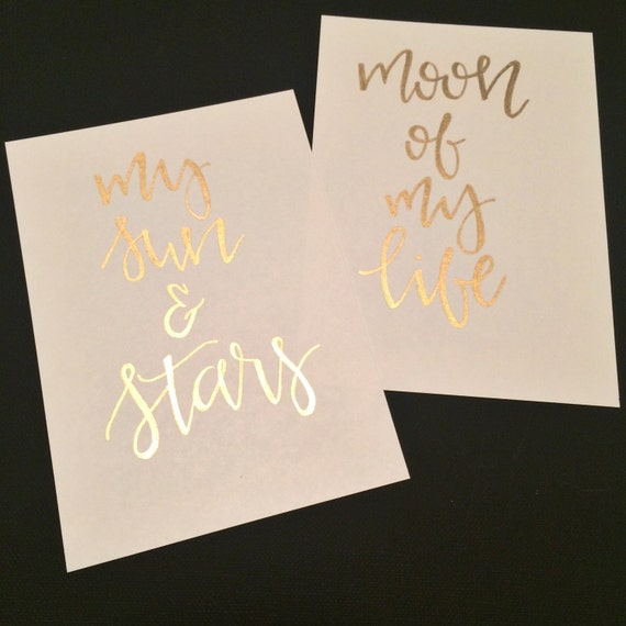 My Sun And Stars Moon Of My Life Game Of Thrones Office Etsy