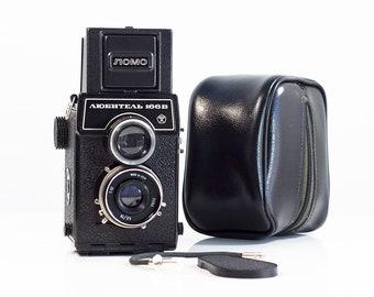 10% OFF Old camera Lubitel 166 B. Russian photo camera. Lomography camera. Old soviet camera. Vintage photo camera. Soviet Design USSR.