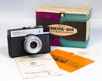 10% OFF Camera old cameras Lomography Soviet camera. old camera Vintage camera Lomo Smena Russian photo camera. 35mm lomography camera.