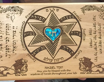 Bat Mitzvah Gift that will be cherished all her life! Laser engraved wood box for cards, jewelry and keepsakes