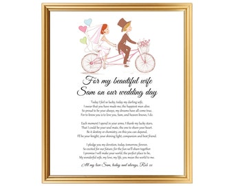 Poem Gift Of Love For Wife Gift From Groom To His Bride To Give To Bride On Wedding Day Poem Personalized Printed Or Jpg 8x10 Inch