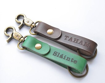 Engraved keychain, key chain, leather keychain, gifts for men, personalized leather key fob, custom keychains, mens gift, leather key chain
