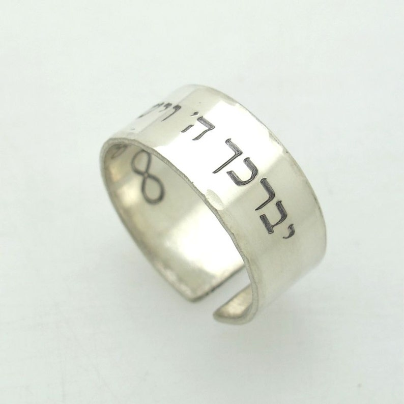 Personalized Jewish Ring, Custom Hebrew Band, Unisex Sterling Silver Ring,  God Bless you and Protect you, Hebrew Ring, Unique Engraved Rings