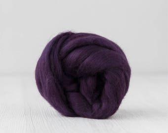 Merino silk roving, Blackberry, 100 grams/3.5 oz