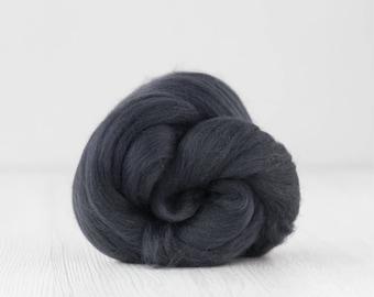 Merino silk roving, Graphite, 100 grams/3.5 oz